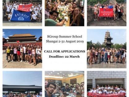 SGROUP SUMMER SCHOOL IN SHANGHAI 2019 - CALL FOR APPLICATIONS