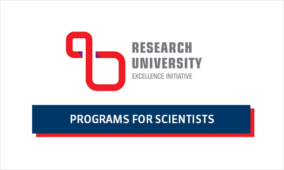 "5th AMU ""Initiative of Excellence – Research University"" call opens on June 30th!"
