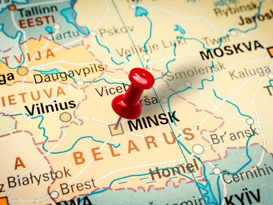 37 new scholarships for Belarusian Students at AMU